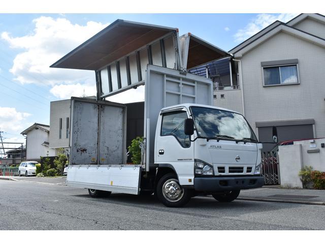 「日産」「アトラストラック」「トラック」「大阪府」の中古車3