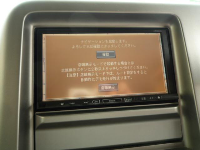 15M 純正ナビTV 社外アルミ ETC フォグランプ(18枚目)