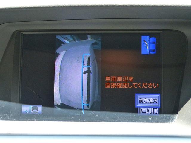RX450h HDD地デジSBカメラ Pトランク 19AW(15枚目)