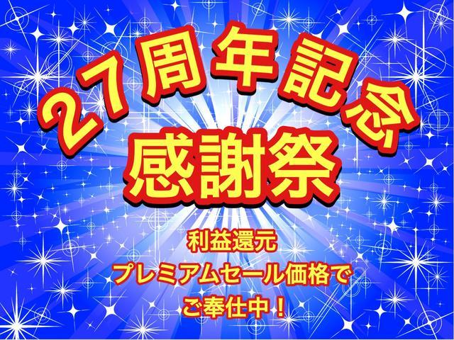 ZS Sパッケージ ナビ TV DVD再生 HID 1年保証(4枚目)