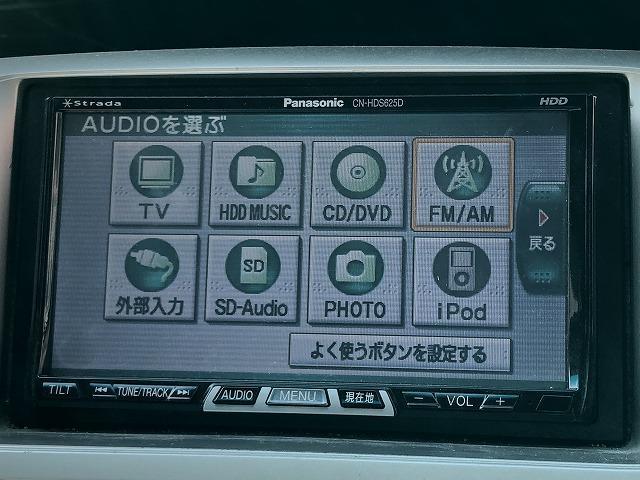 A HDDナビ DVD再生 キーレスエントリー 7人乗り(17枚目)