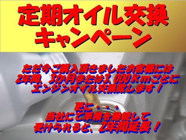 FXリミテッドII スマートキー プッシュスタート 1年保証(3枚目)