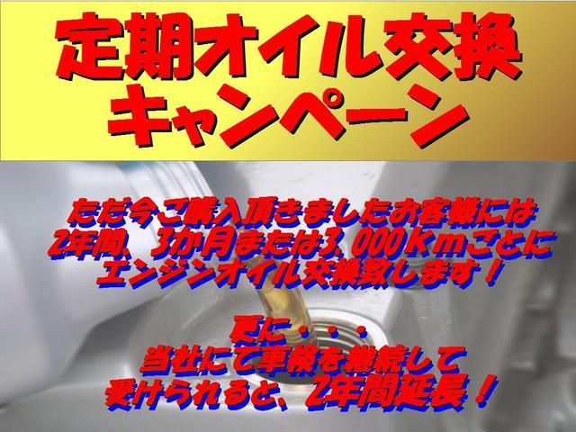 FXリミテッドII ナビ フルセグTV プッシュスタート(3枚目)