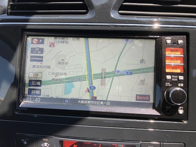 20X 左側電動ドア ナビフルセグTV Bカメラ クルコン(15枚目)