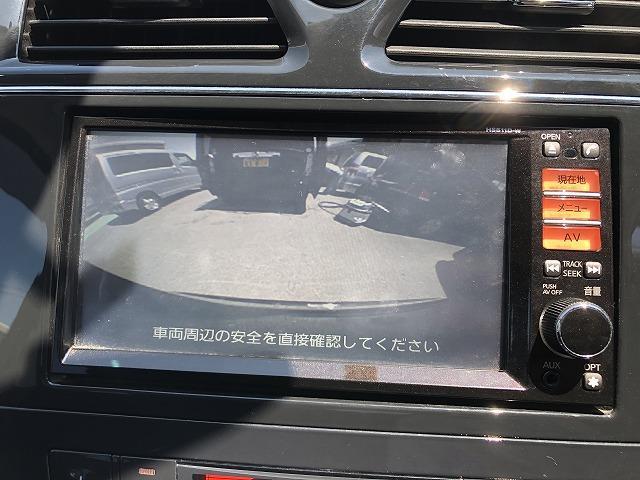 20X 左側電動ドア ナビフルセグTV Bカメラ クルコン(16枚目)