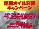 20X 左側電動ドア ナビフルセグTV Bカメラ クルコン(3枚目)