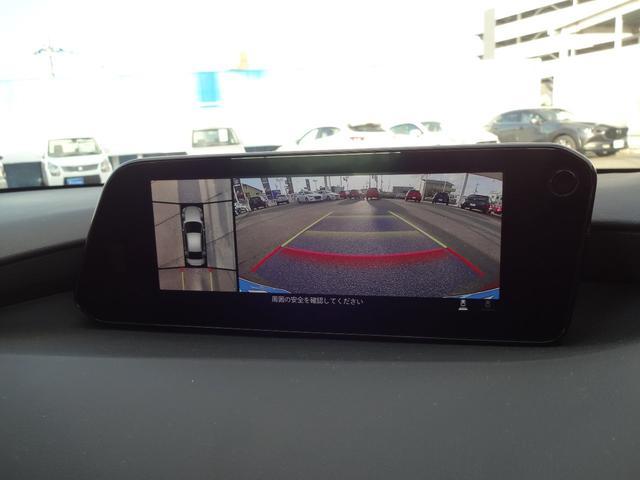 XD Lパッケージ 当社試乗車アップ 360度ビューモニター(5枚目)