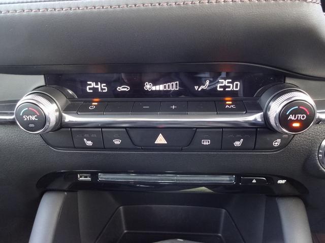 XD Lパッケージ 当社試乗車アップ 360度ビューモニター(6枚目)