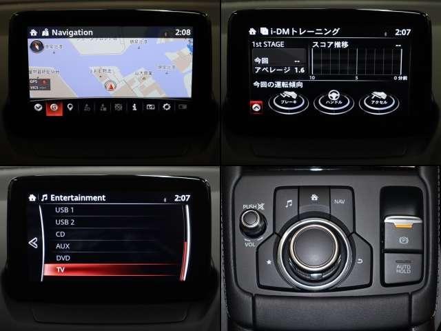 20SプロアクティブS 安全運転サポート車(サポカーS・ワイド) 衝突被害軽減ブレーキ マツダ認定中古車 マツダコネクトメモリーナビ 360度カメラ ETC LEDヘッドライト(5枚目)