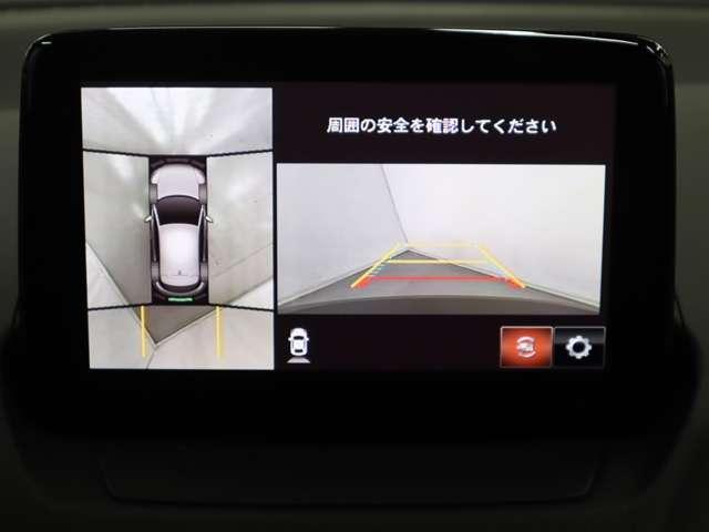 20SプロアクティブS 安全運転サポート車(サポカーS・ワイド) 衝突被害軽減ブレーキ マツダ認定中古車 マツダコネクトメモリーナビ 360度カメラ ETC LEDヘッドライト(6枚目)