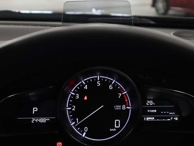 20SプロアクティブS 安全運転サポート車(サポカーS・ワイド) 衝突被害軽減ブレーキ マツダ認定中古車 マツダコネクトメモリーナビ 360度カメラ ETC LEDヘッドライト(7枚目)