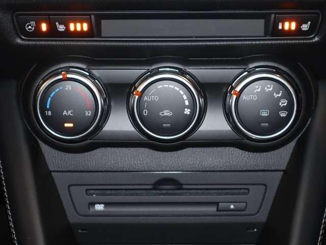 20SプロアクティブS 安全運転サポート車(サポカーS・ワイド) 衝突被害軽減ブレーキ マツダ認定中古車 マツダコネクトメモリーナビ 360度カメラ ETC LEDヘッドライト(8枚目)