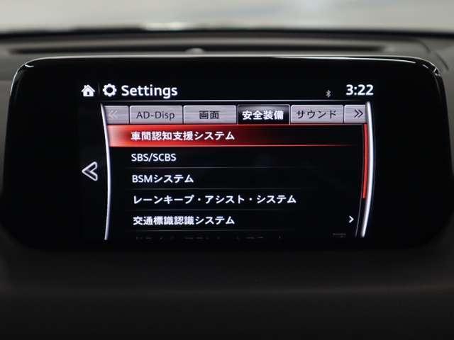 XD Lパッケージ 安全運転サポート車(サポカーS・ワイド) 衝突被害軽減ブレーキ マツダコネクオメモリーナビ サイド&バックカメラ スマートインETC LEDライト 3列シート 7人乗り(4枚目)