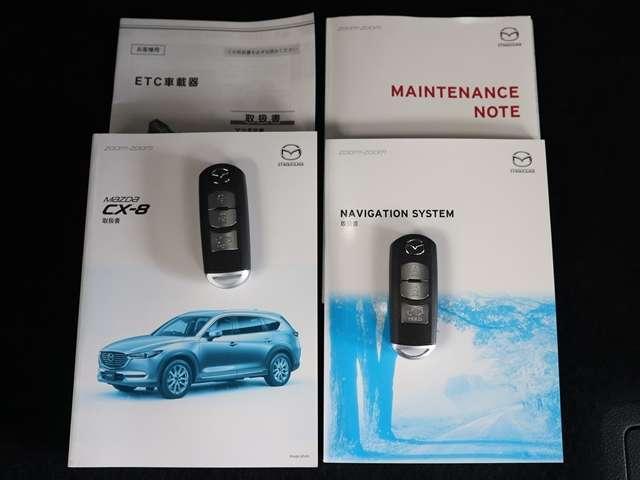 XD Lパッケージ 安全運転サポート車(サポカーS・ワイド) 衝突被害軽減ブレーキ マツダコネクオメモリーナビ サイド&バックカメラ スマートインETC LEDライト 3列シート 7人乗り(20枚目)