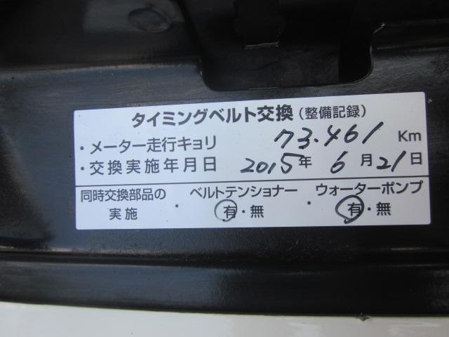 フィアット フィアット 500 1.4 16Vポップタイミングベルト交換済みOZ17AW
