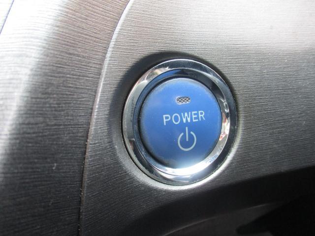 エンジンスタータープッシュボタン