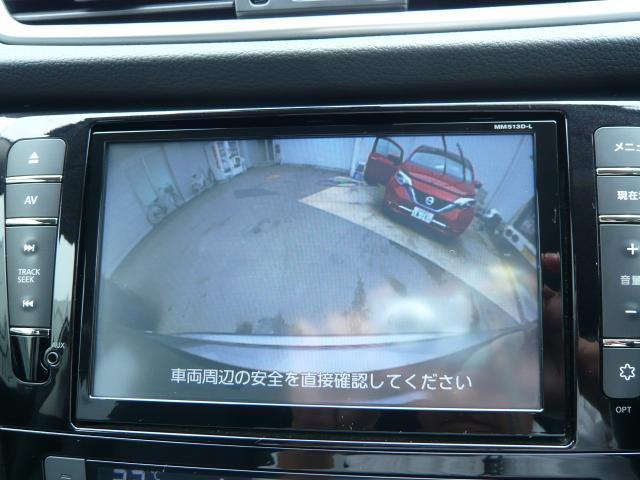 20Xエマージェンシーブレーキパッケージ【2WD】(5枚目)