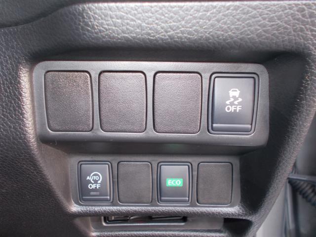 20Xエマージェンシーブレーキパッケージ【2WD】(6枚目)