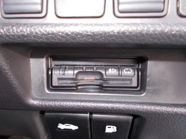 20Xエマージェンシーブレーキパッケージ【2WD】(7枚目)