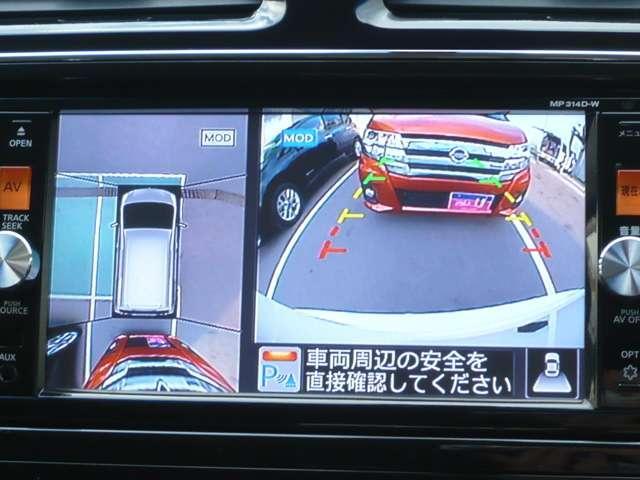 ハイウェイスターVセレ+Safety S-HYアドバンスド(5枚目)
