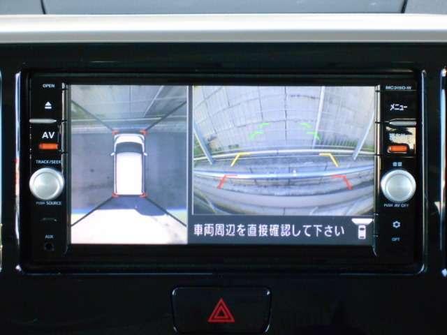X 両側オートスライド&メモリーナビ【MC315D-W】&フルセグ&アラウンドビューモニター(11枚目)
