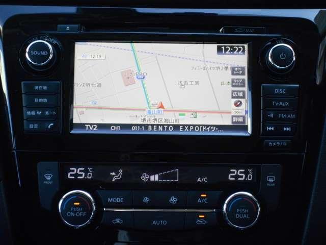 20Xi 【2WD】NissanConnectナビゲーション&フルセグ&プロパイロット&リモコンオートバックドア&LEDへッドライト&ETC(10枚目)