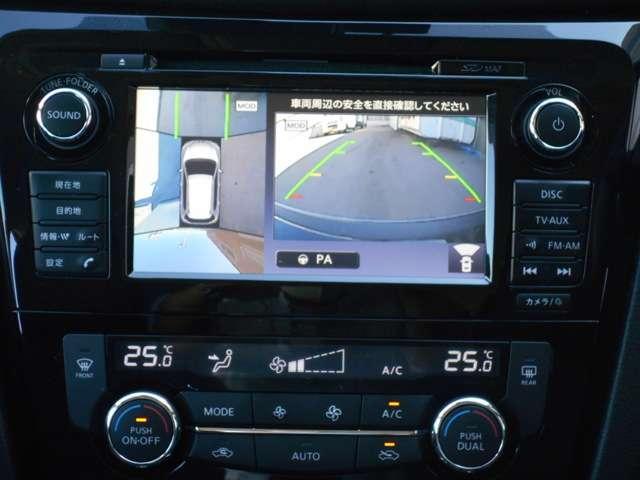 20Xi 【2WD】NissanConnectナビゲーション&フルセグ&プロパイロット&リモコンオートバックドア&LEDへッドライト&ETC(11枚目)
