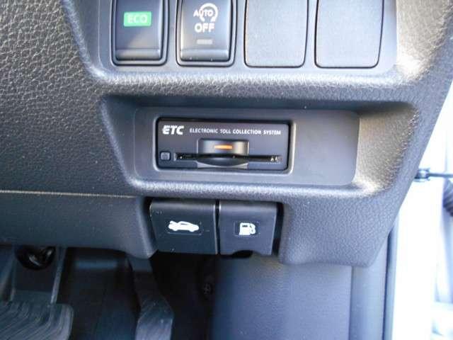 20Xi 【2WD】NissanConnectナビゲーション&フルセグ&プロパイロット&リモコンオートバックドア&LEDへッドライト&ETC(12枚目)