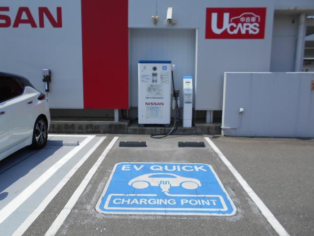 20Xi 【2WD】NissanConnectナビゲーション&フルセグ&プロパイロット&リモコンオートバックドア&LEDへッドライト&ETC(28枚目)