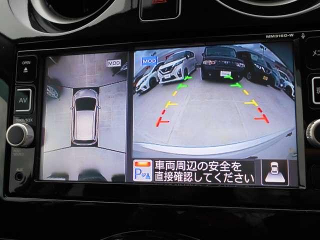「日産」「ノート」「コンパクトカー」「大阪府」の中古車5