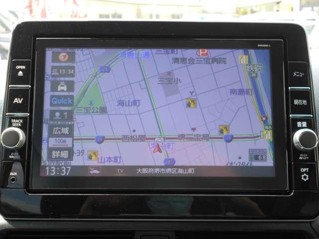 ハイウェイスター Gターボプロパイロットエディション ナビTV LEDライト ETC メモリーナビ インテリキー デモカーアップ 全周囲 衝突被害軽減ブレーキ付 ワンオーナ AW(15枚目)