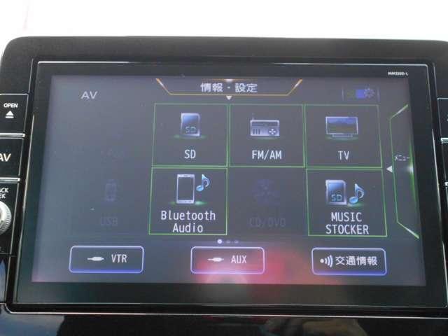 ハイウェイスター Gターボプロパイロットエディション ナビTV LEDライト ETC メモリーナビ インテリキー デモカーアップ 全周囲 衝突被害軽減ブレーキ付 ワンオーナ AW(16枚目)