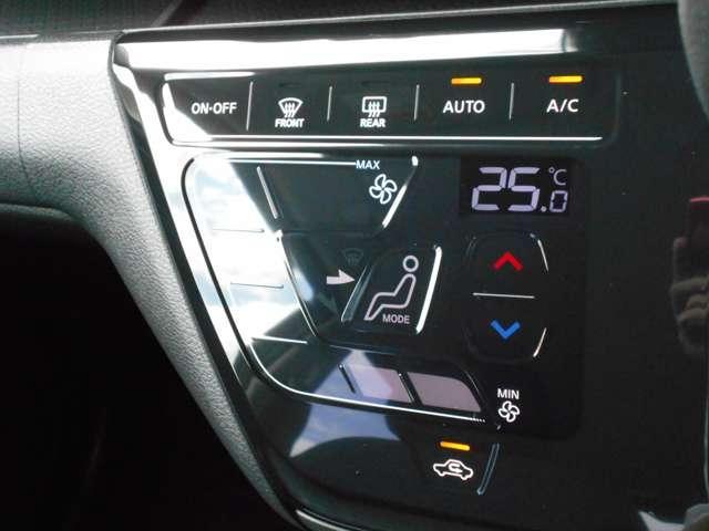 ハイウェイスター Gターボプロパイロットエディション ナビTV LEDライト ETC メモリーナビ インテリキー デモカーアップ 全周囲 衝突被害軽減ブレーキ付 ワンオーナ AW(19枚目)
