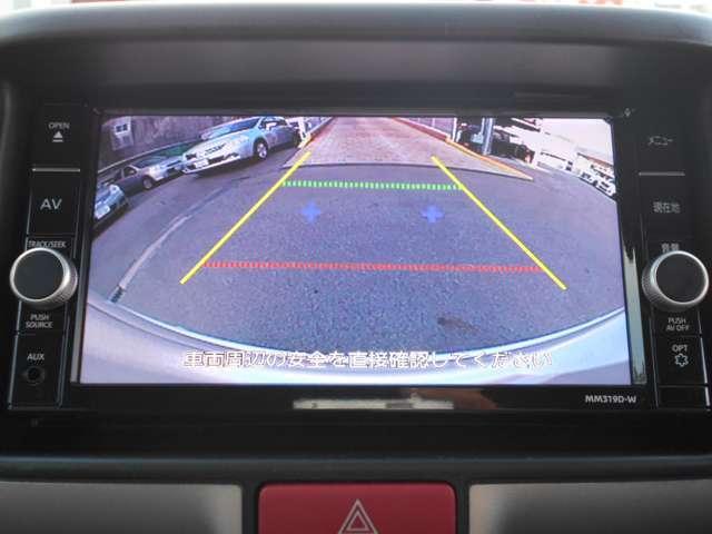 660 GX ハイルーフ セーフティパッケージ ナビ TV リモコンキー CDチューナー ETC パワーウィンドウ Bカメラ エアコン メモリーナビ 車線逸脱警報 ABS WエアB パワステ エアバッグ ナビTV 1オナ ワンセグ(18枚目)