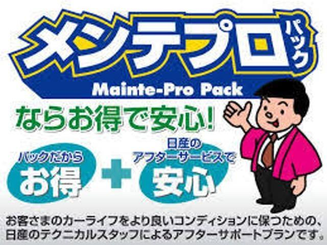 X ツートーンインテリアエディション メモリーナビ【MM319D-L】&フルセグTV&アラウンドビューモニター&プロパイロット&DVD再生可能(22枚目)