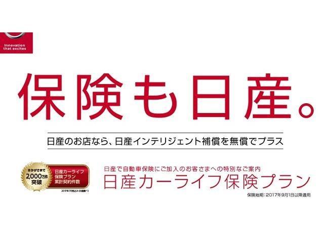 X ツートーンインテリアエディション メモリーナビ【MM319D-L】&フルセグTV&アラウンドビューモニター&プロパイロット&DVD再生可能(26枚目)