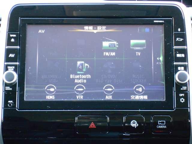 2.0 ハイウェイスター 後席モニター 両側オートスライド 全周囲 パーキングアシスト オートクルーズ LEDヘッド ABS 1オーナー ETC Bカメラ メモリナビ ナビTV 盗難防止システム アルミ インテリジェントキー エマージェンシー キーフリー CD(13枚目)
