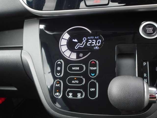 ハイウェイスター Gターボ アラウンドV アルミ 軽減ブレーキ CD LEDライト キーレスエントリー スマートキ- Bモニター ETC クルコン メモリーナビ アイドリングストップ 盗難防止システム ABS 両側パワードア(8枚目)