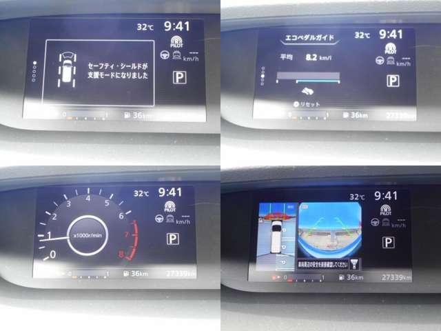 2.0 ハイウェイスター 後席モニター セーフティB 両側オート 全周囲 パーキングアシスト LEDヘッド ABS 1オーナー ETC Bカメラ メモリナビ ドラレコ ナビTV 盗難防止システム アルミ インテリジェントキー エマージェンシー キーフリー 両自動D(12枚目)