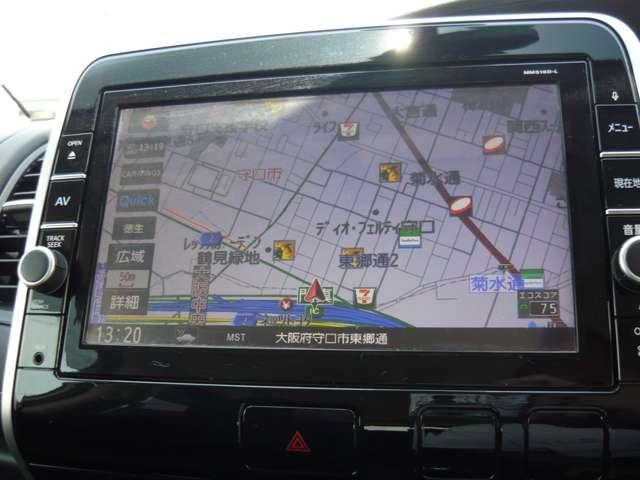ハイウェイスター プロパイロットエディション メモリーナビ ナビTV バックM 軽減ブレーキ 追従クルコン インテリキー パワーウインド(16枚目)