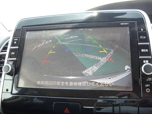 ハイウェイスター プロパイロットエディション メモリーナビ ナビTV バックM 軽減ブレーキ 追従クルコン インテリキー パワーウインド(17枚目)
