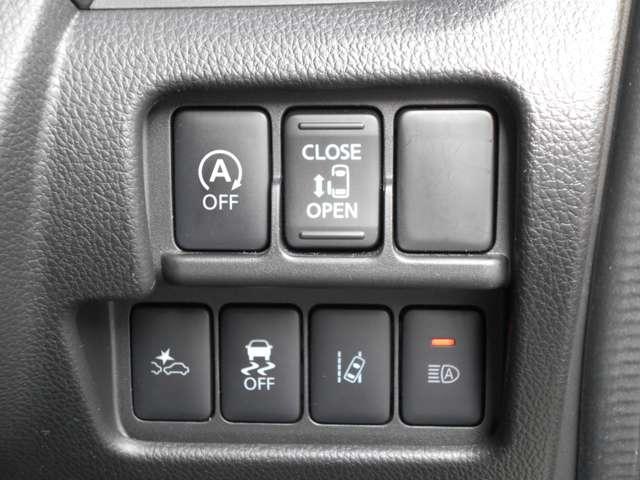 ハイウェイスター X 全周囲モニター Bカメラ ナビTV 車線逸脱警報 AC LEDヘッドライト ETC ABS メモリーナビ ドラレコ キーレス 盗難防止システム WエアB AW CD ワンセグ サイドエアバッグ(16枚目)