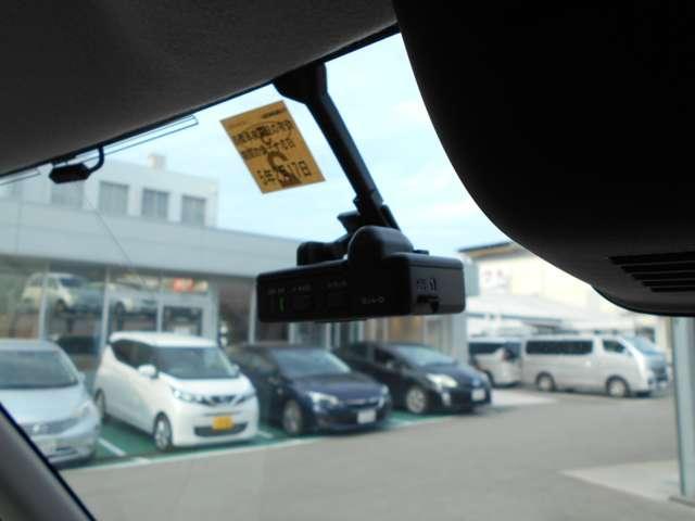 ハイウェイスター X 全周囲モニター Bカメラ ナビTV 車線逸脱警報 AC LEDヘッドライト ETC ABS メモリーナビ ドラレコ キーレス 盗難防止システム WエアB AW CD ワンセグ サイドエアバッグ(19枚目)