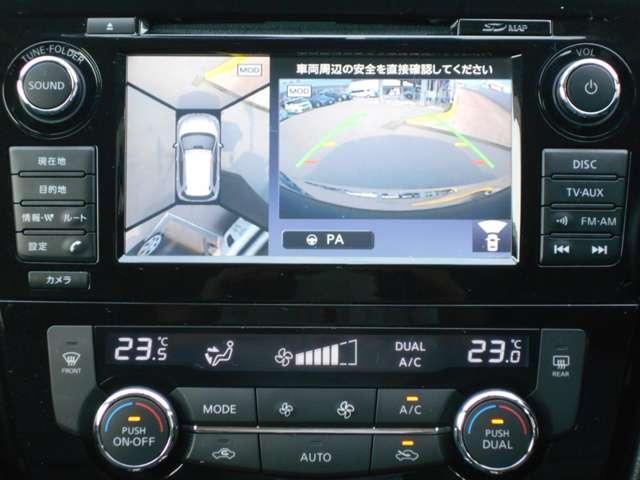 20Xt エマージェンシーブレーキパッケージ ETC エマージェンシーブレーキ メモリーナビ DVD再生 クルーズコントロール ワンオーナー アラウンドビュ ナビTV ドライブレコーダー(13枚目)