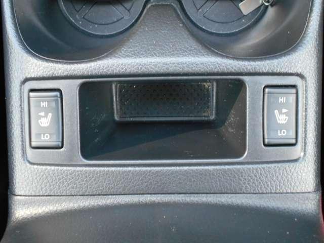 20Xt エマージェンシーブレーキパッケージ ETC エマージェンシーブレーキ メモリーナビ DVD再生 クルーズコントロール ワンオーナー アラウンドビュ ナビTV ドライブレコーダー(15枚目)