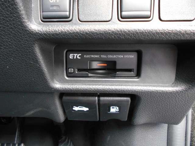 20Xt エマージェンシーブレーキパッケージ ETC エマージェンシーブレーキ メモリーナビ DVD再生 クルーズコントロール ワンオーナー アラウンドビュ ナビTV ドライブレコーダー(18枚目)