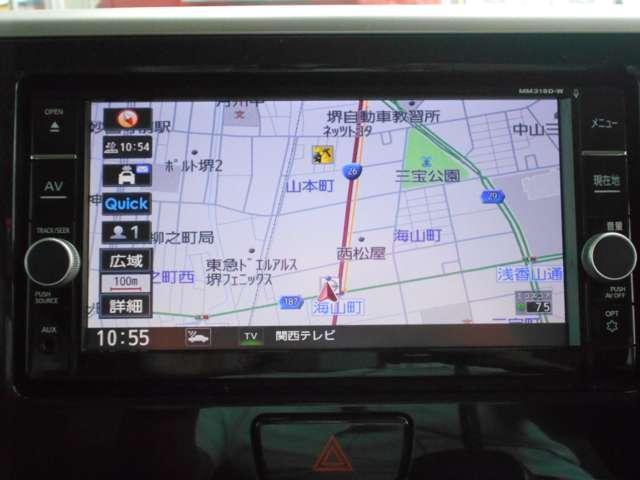 ハイウェイスター X Vセレクション 全周囲モニター LEDヘッドライト ABS ナビTV スマートキー メモリーナビ ETC バックモニター アルミホイール キーレス 盗難防止システム アイスト レーダーブレーキ ワンオナ 両側自動D(14枚目)