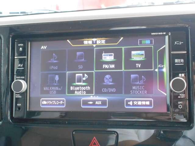 ハイウェイスター X Vセレクション 全周囲モニター LEDヘッドライト ABS ナビTV スマートキー メモリーナビ ETC バックモニター アルミホイール キーレス 盗難防止システム アイスト レーダーブレーキ ワンオナ 両側自動D(15枚目)