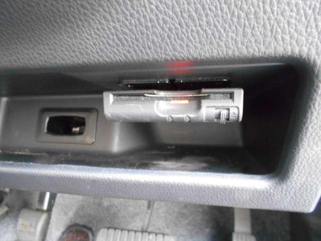 ハイウェイスター X Vセレクション 全周囲モニター LEDヘッドライト ABS ナビTV スマートキー メモリーナビ ETC バックモニター アルミホイール キーレス 盗難防止システム アイスト レーダーブレーキ ワンオナ 両側自動D(18枚目)