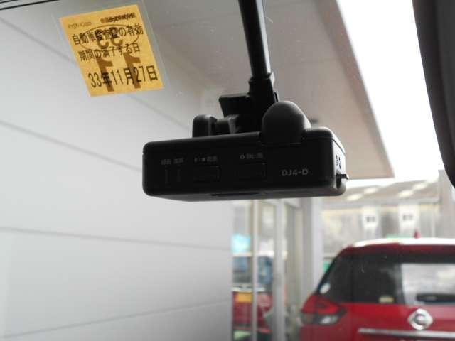 ハイウェイスター X Vセレクション 全周囲モニター LEDヘッドライト ABS ナビTV スマートキー メモリーナビ ETC バックモニター アルミホイール キーレス 盗難防止システム アイスト レーダーブレーキ ワンオナ 両側自動D(19枚目)